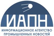 ИАПН— Информационное Агентство Промышленных Новостей