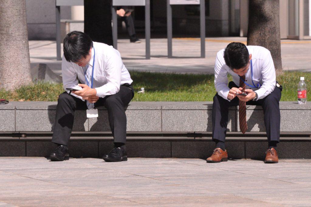 Город Токио - Информационное Агентство Промышленных Новостей