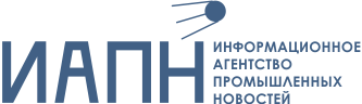 ИАПН | Новости промышленности и экономики РФ